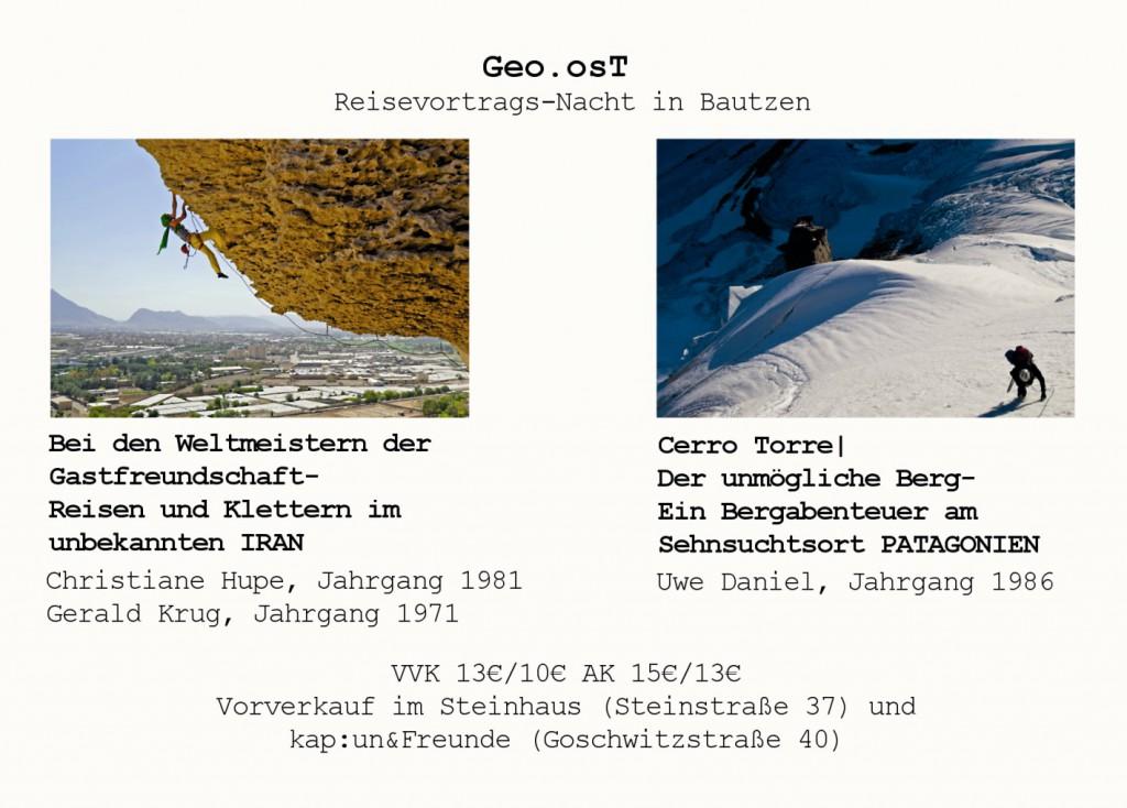 geoost_rear